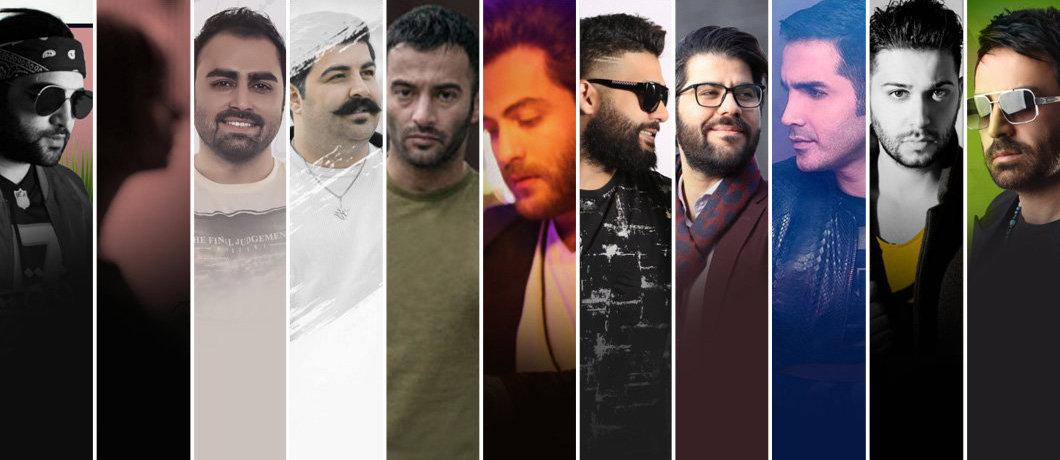 دانلود ریمیکس ۱۰ آهنگ برتر فروردین ۹۶ رادیو جوان